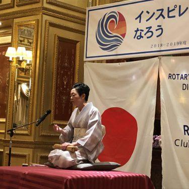 太田ロータリークラブの納涼会で
