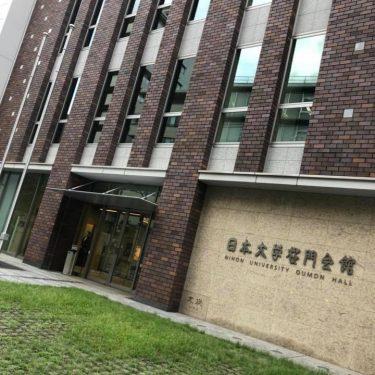 日本大学生産工学部数理工学科OB会